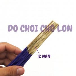 Cây quạt cầm tay bằng giấy TÍM nan tre 26 cm