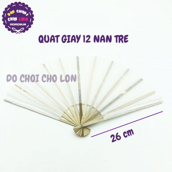 Cây quạt cầm tay bằng giấy TRẮNG nan tre 26 cm