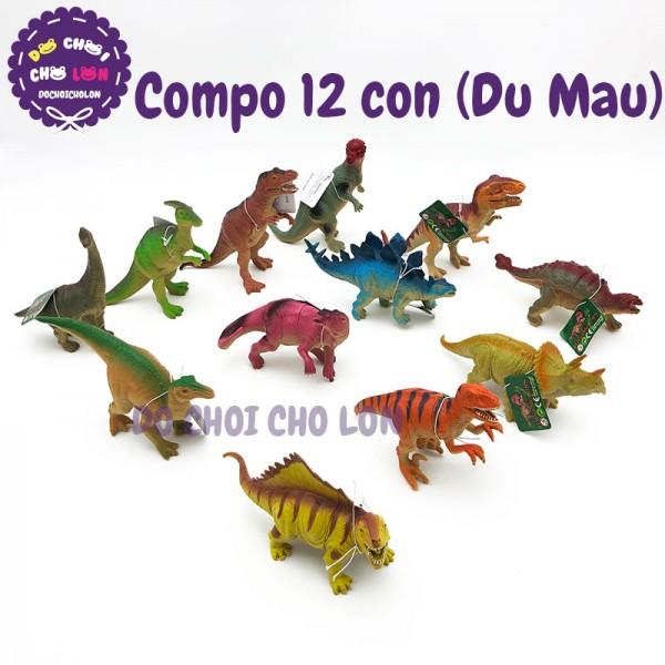 Bộ đồ chơi 12 mô hình các loài khủng long CHÍT bằng nhựa K13