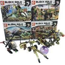 Bộ 4 hộp đồ chơi lắp ráp xếp hình lính Block Gold 11615