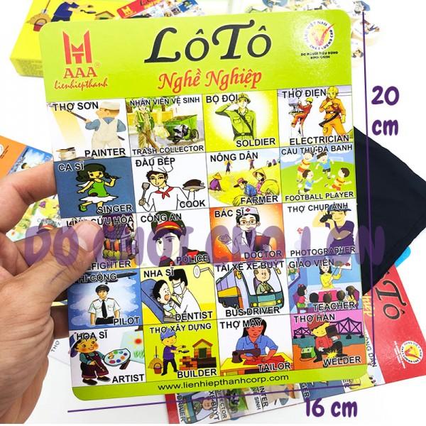 Cờ Lô Tô Nghề Nghiệp bằng nhựa Melamine 20 con cờ LHT KLTNN