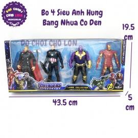 Đồ chơi mô hình 4 siêu anh hùng Thor,Captain,Thanos,Iron có đèn B88614
