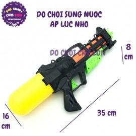 Đồ chơi súng nước áp lực 1 bình dự trữ SIZE 35 cm 119-2