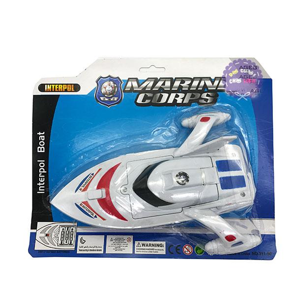 Vỉ đồ chơi tàu thuyền cano cao tốc chạy pin dưới nước bằng nhựa