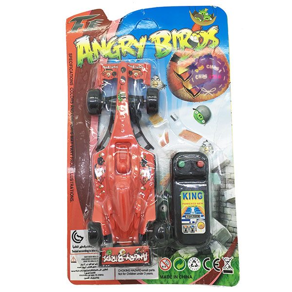 Vỉ đồ chơi xe hơi đua F1 điều khiển 2 kênh có dây 3310