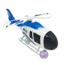 Đồ chơi máy bay trực thăng dân dụng chạy bằng dây cót