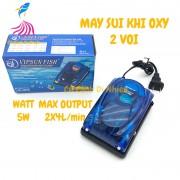 Máy sục sủi khí oxy 2 vòi 5W VIPSUN VS-348A cho hồ cá