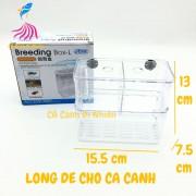 Lồng đẻ đôi Breeding Box-L ISTA bằng nhựa Cho Cá