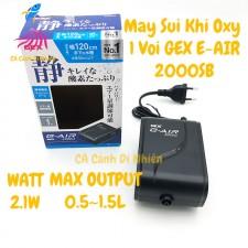 Máy sủi khí Oxy Siêu Êm 1 vòi Gex E-AIR 2000WB cho hồ cá