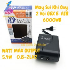 Máy sủi khí Oxy Siêu Êm 2 vòi Gex E-AIR 6000WB cho hồ cá