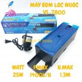 Bộ máy bơm + hộp lọc nước VIPSUN VS-7800 cho hồ cá cảnh