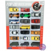 Hộp đồ chơi mô hình các loại xe bằng sắt 20 chiếc 1:60
