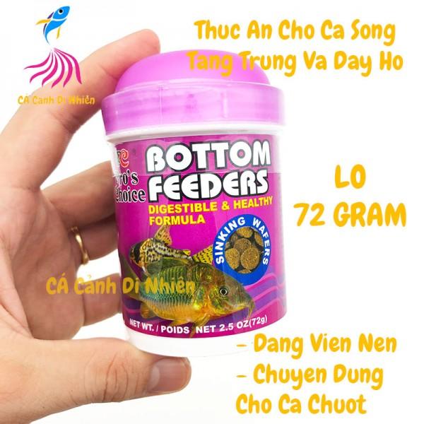 Thức ăn cho cá chuột Bottom Feeders dạng viên nén lọ TÍM 72 Gram