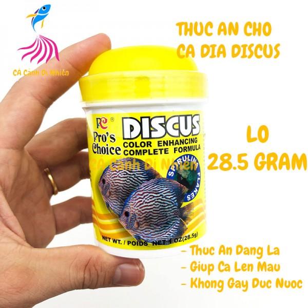 Thức ăn cho cá ĐĨA DISCUS dạng LÁ lọ VÀNG 28.5 Gram