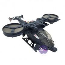 Hộp đồ chơi máy bay 2 chong chóng đèn Avatar chạy pin có nhạc