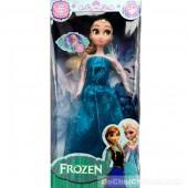 Hộp đồ chơi búp bê Elsa Frozen