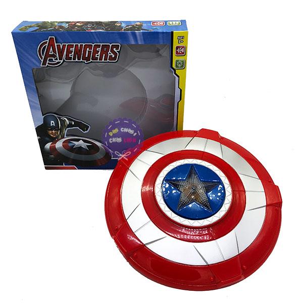 Hộp đồ chơi khiên chắn Captain America dùng pin có nhạc đèn EJ2016