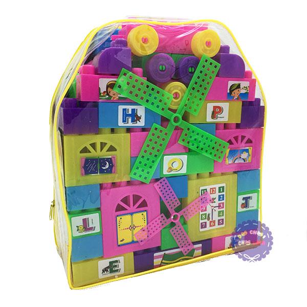Cặp đồ chơi lắp ráp, xếp hình trí tuệ bằng nhựa 0809