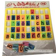 Đồ chơi bảng chữ số tập đánh vần và ráp chữ cái hình chữ nhật