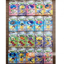 Hộp 20 bộ bài Pokemon (38 lá/bộ)