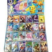 Vỉ đồ chơi 24 bộ bài lụa Pokemon (5 lá/bộ)