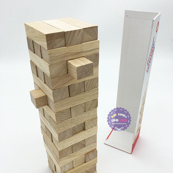 Đồ chơi rút gỗ mộc 48 thanh Funny Tower For Kids