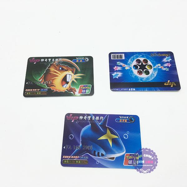 Vỉ đồ chơi thẻ cứng Pokemon Vip (90 thẻ)