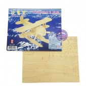 Đồ chơi lắp ráp máy bay thủy phi cơ bằng gỗ