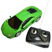 Hộp đồ chơi xe đua điều khiển từ xa Lamborgini 7M-204