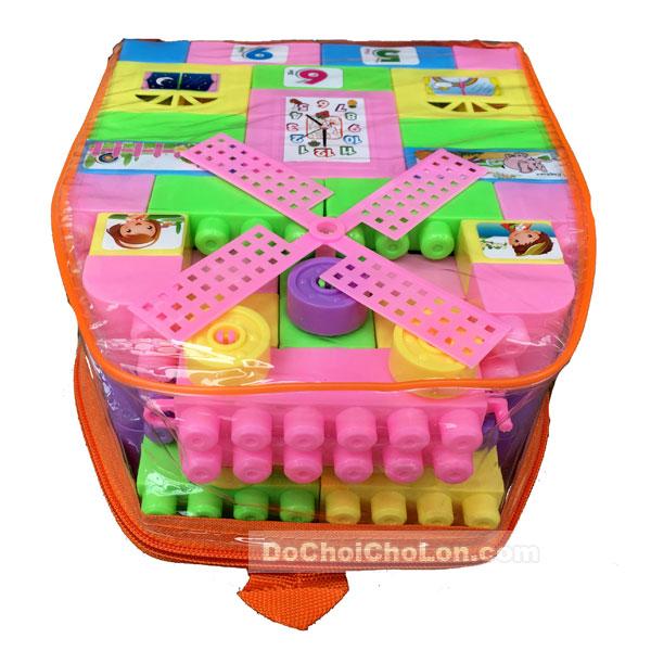 Cặp đồ chơi lắp ráp, xếp hình 73 mảnh ghép