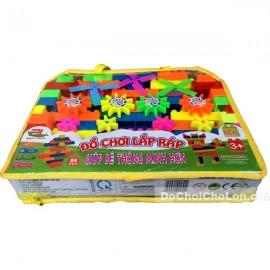 Giỏ đồ chơi lắp ráp thông minh 84 mảnh ghép