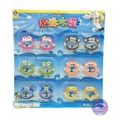 Vỉ đồ chơi mắt kính bơi hình động vật 6 cái
